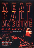 Meatball Machine 2005