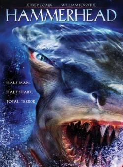 Sharkman 2005 hammerhead