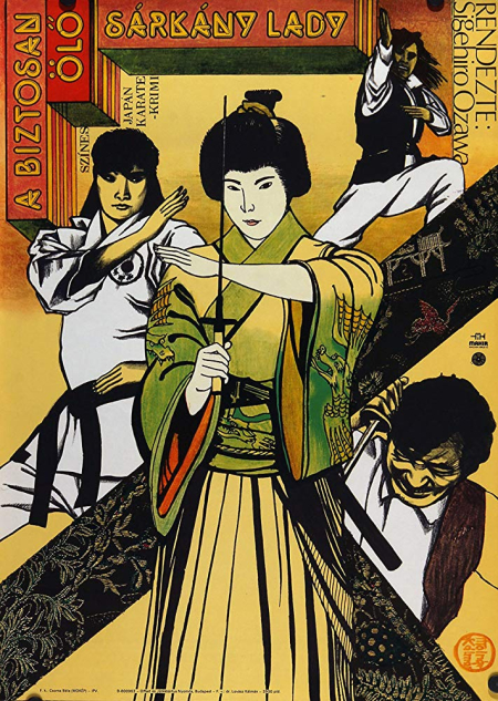 Sister street fighter fifth level fist 1976