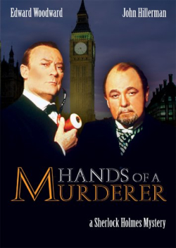 Hands of a murderer 1990