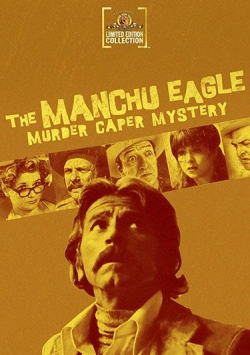 The Manchu Eagle Murder Caper Mystery 1975