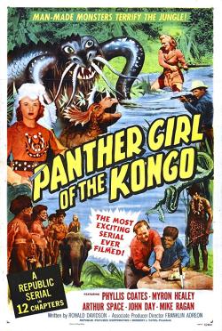 Panther Girl Of The Kongo 1954