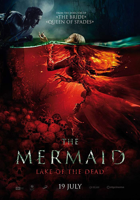 The Mermaid Lake Of the dead 2018