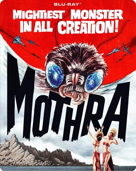 Mothra steelbook