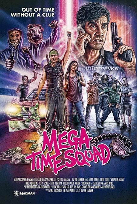 Mega Time Squad 2015