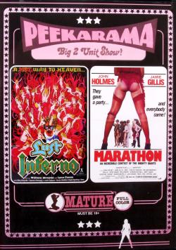 Lust inferno marathon-001