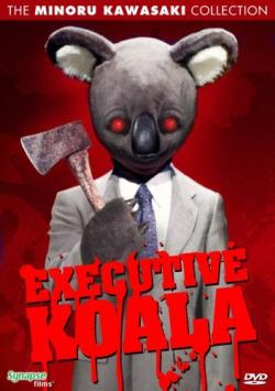 Executive koala 2005