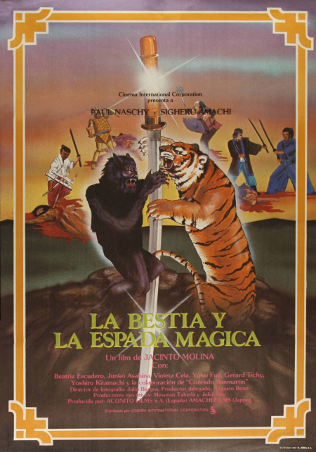The Beast And The Magic Sword 1983 a
