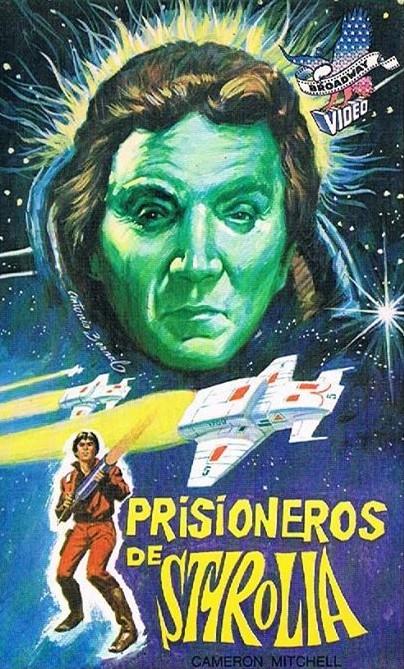 Captive 1980 alt title