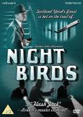 Night Birds 1930 DVD