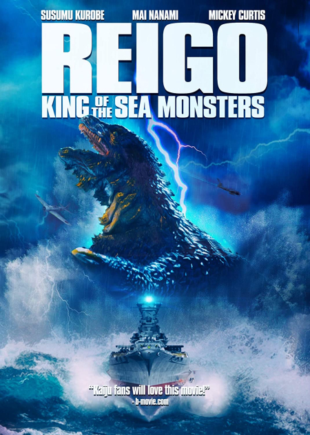 Reigo King Of The Sea Monsters
