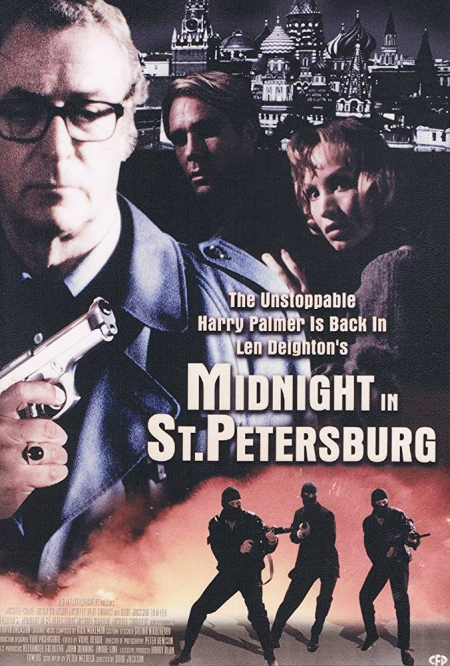 Midnight In St Petersburg 1996
