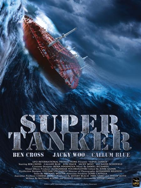 Supertanker 2011