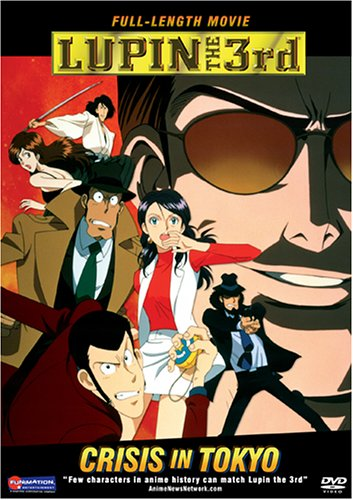 Lupin The 3rd Crisis In Tokyo 1998