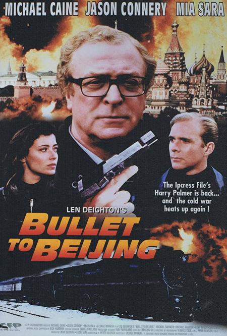 Bullet To Beijing 1995