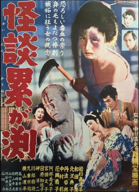 Screenshot_2020-07-19 The Depths (1957)(1)