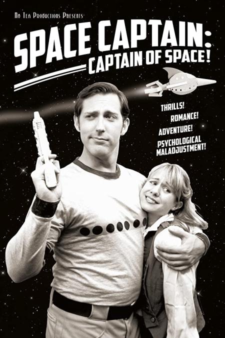 Space Captain Captain Of Space 2014