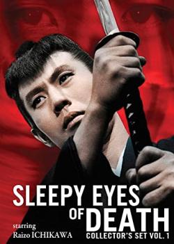 Sleepy Eyes Of Death 1 The Chinese Jade 1963