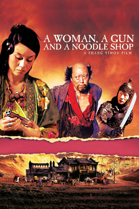 A Woman  A Gun and A Noodle Shop 2009