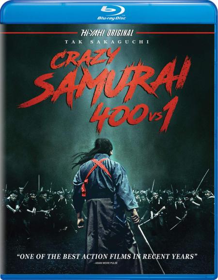 Crazy Samurai 400 Vs 1 2020