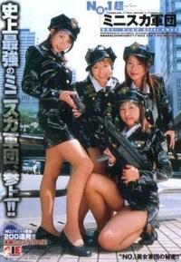 Japan_police_women_magazine_2