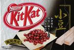 Kitkat_bean_2