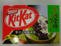 Kitkat_what_the_2