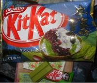 Kitkatkakigouri9ur