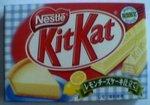 Lemon_cheescake_kitkat