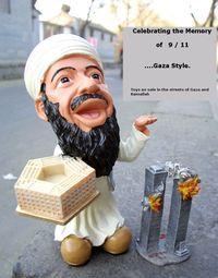 Osama_figure_and_wtc_burning_2