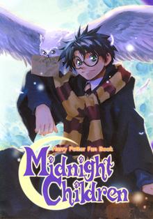 Hp_midnight_children