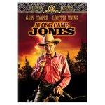 Along_came_jones