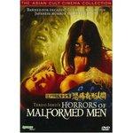 Horrors_of_malformed_men