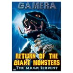 Gamera_the_magic_serpent