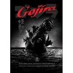 Godzilla_2_disc_1