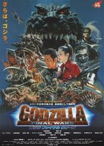 Godzilla_final_wars_poster