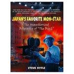 Japanfavmonstar_steveryfle
