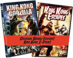 King_kong_2_pack_1