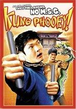Kung_phooey