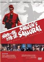 Shoguns_samurai
