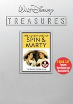 Spin_and_party_disney_tres