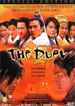 The_duel_2000