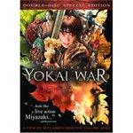 The_great_yokai_war