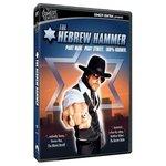 The_hebrew_hammer