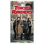 Tokyo_raiders